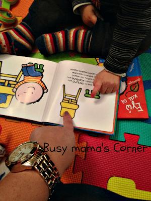 Διαβάζουμε μαζί