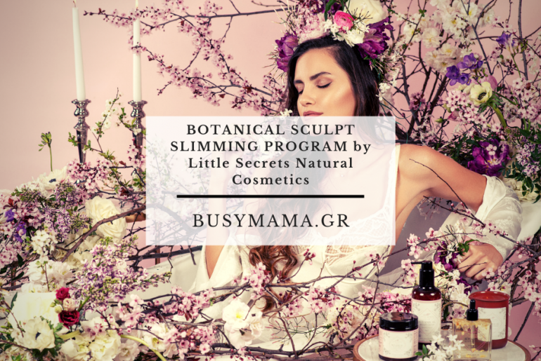 BOTANICAL SCULPT SLIMMING PROGRAM by Little Secrets Natural Cosmetics