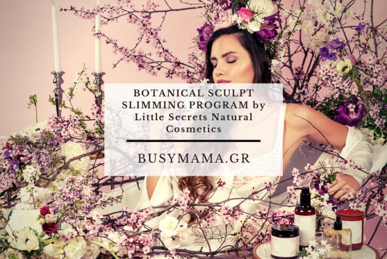 BOTANICAL SCULPT SLIMMING PROGRAM by Little Secrets Natural Cosmetics