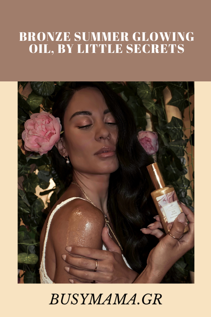 BRONZE SUMMER GLOWING OIL, by Little Secrets