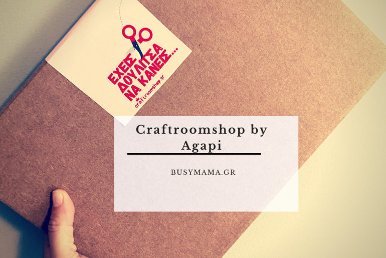 Craftroomshop by Agapi