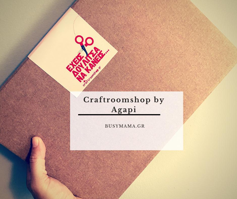 Craftroomshop by Agapi