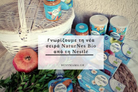 Naturnes Bio by Nestle