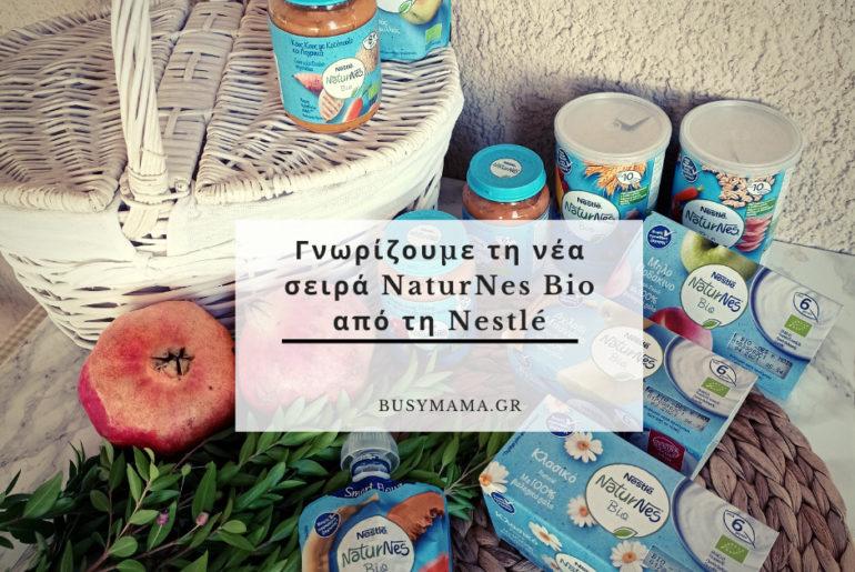Naturnes Bio by Nestle