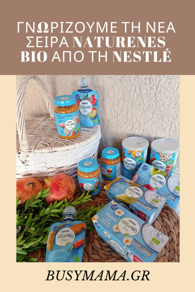 NatureNes Bio by Nestle