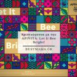 Χριστούγεννα με την APIVITA: Let It Bee Bright!
