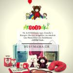 Το ArGOODaki των Goody's Burger House στηρίζει τα παιδιά του Πανελλήνιου Συλλόγου «ΦΡΟΝΤΙΔΑ»
