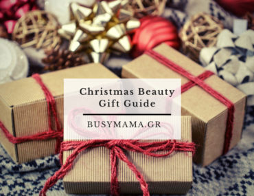 Christmas Beauty Gift Guide