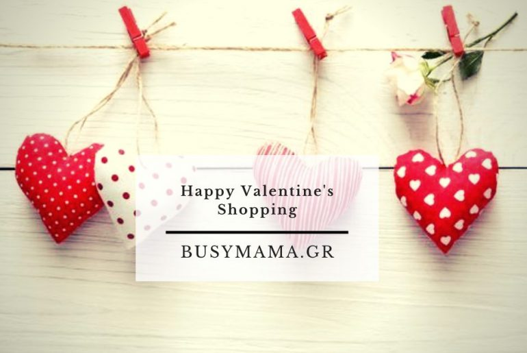 Happy Valentine's Shopping