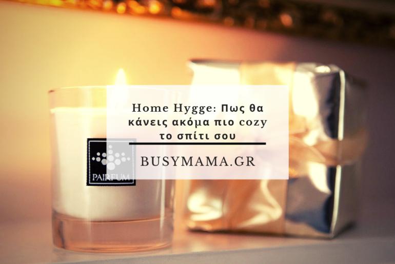 Home Hygge: Πως θα κάνεις ακόμα πιο cozy το σπίτι σου