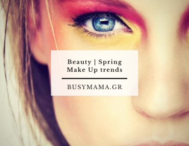 Beauty | Spring Make Up trends