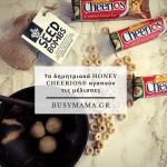 Τα δημητριακά HONEY CHEERIOS® αγαπούν τις μέλισσες